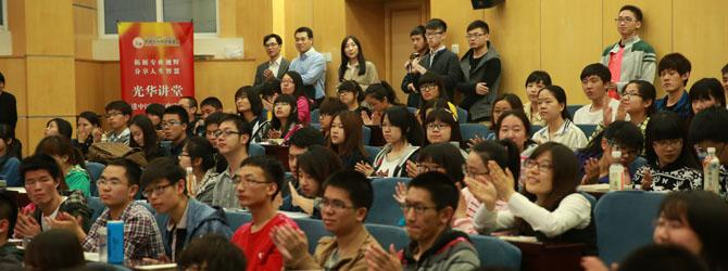 """""""光华讲堂""""走进中国青年政治学院引关注"""